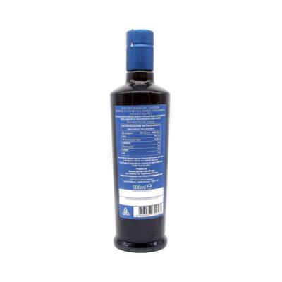 Olio Denocciolato Bottiglia da 0,5 Litri
